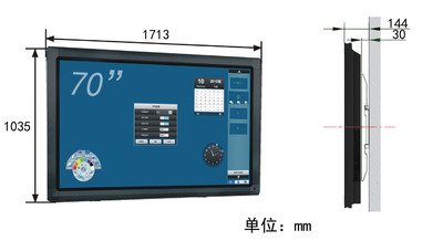 SEEWO交互式智能平板